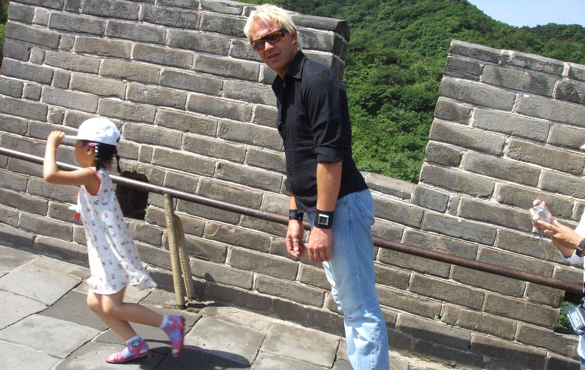 Freedomtravel kinesiska muren