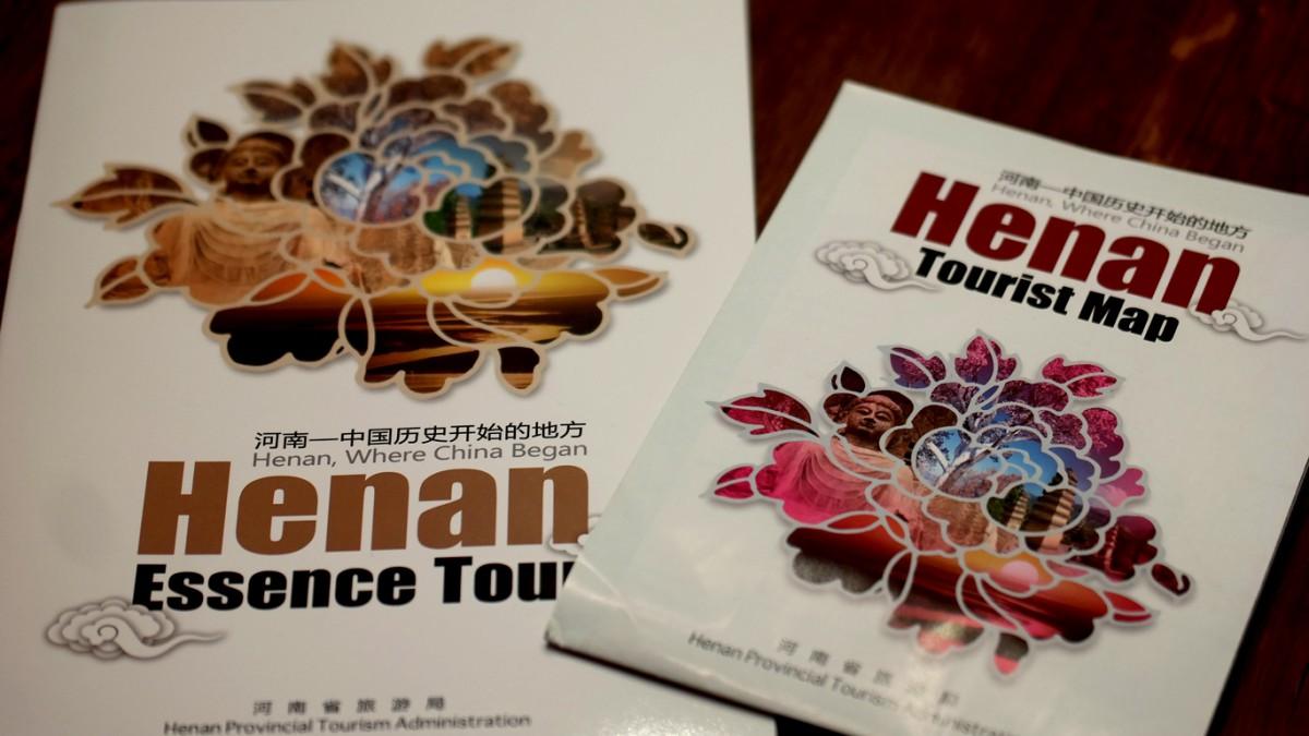 Turistbroschyr och karta över den kinesiska provinsen Henan