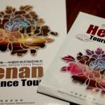 Upptäck den kinesiska provinsen Henan