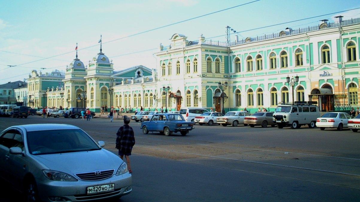 Irkutsk Ryssland