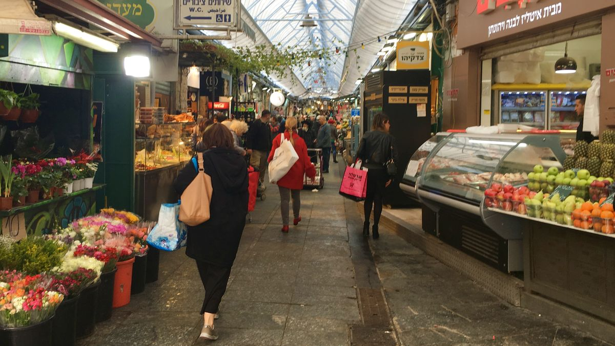 Market Jerusalem