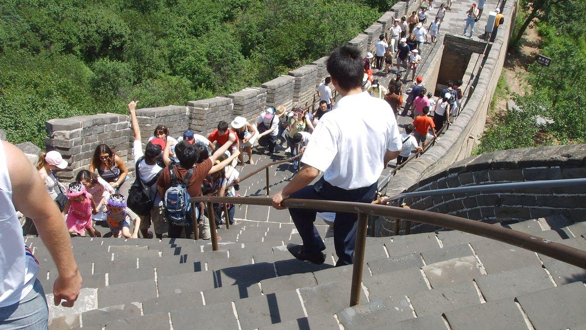 Muren Kina