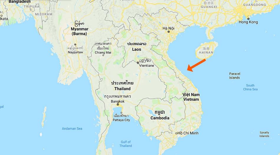Vietnam, Cham Island