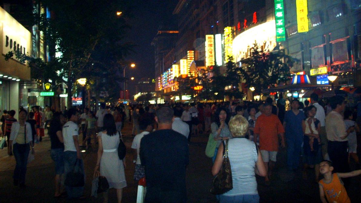 Wangfu jing avenue