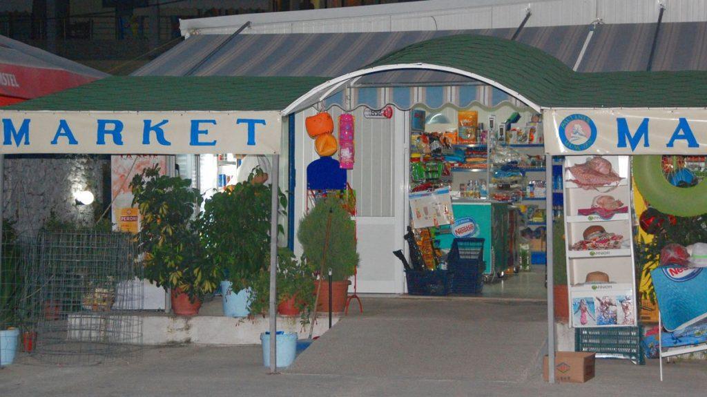 butik i Albanien
