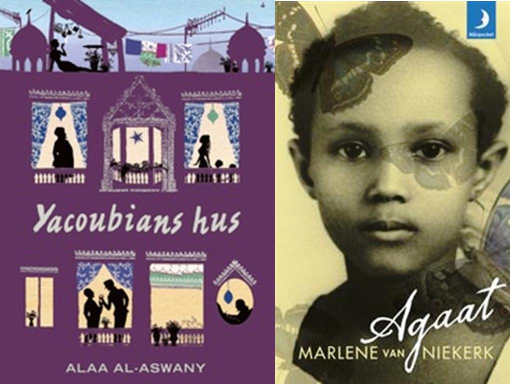 Resa i Afrika i böckernas värld