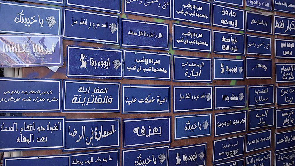 Skyltar på arabiska