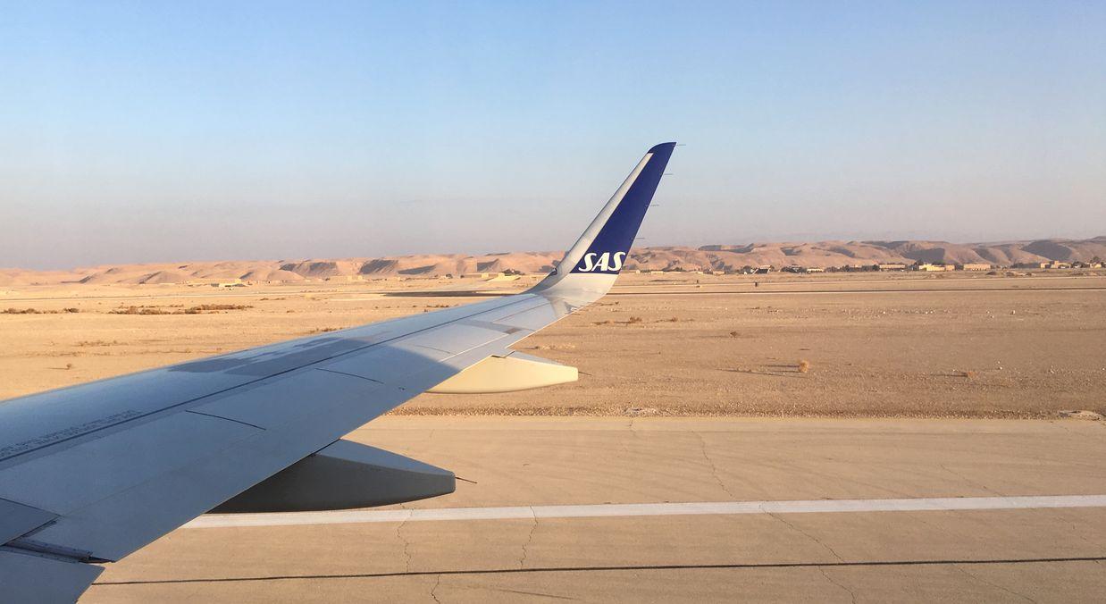 Eilat flygplats