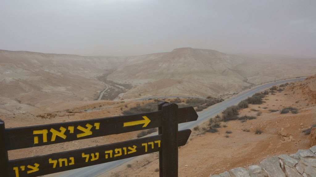 Ein Avdat Israel