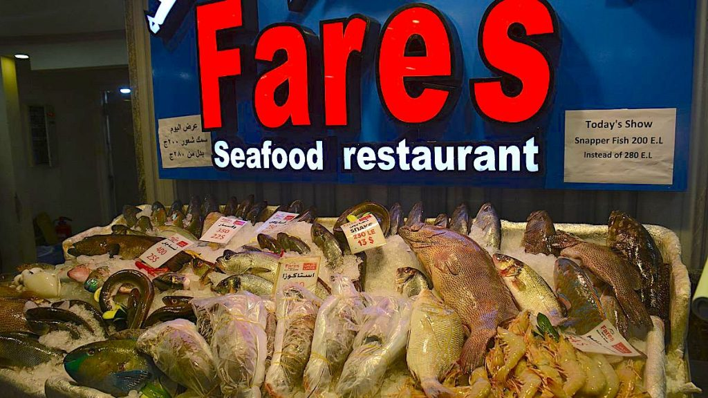 Fares seafood restaurant