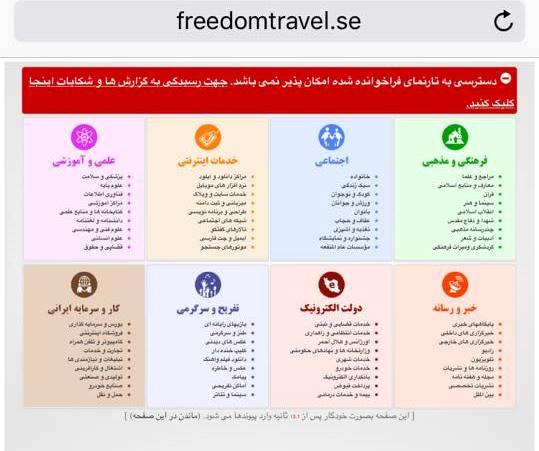 Freedomtravel i Iran
