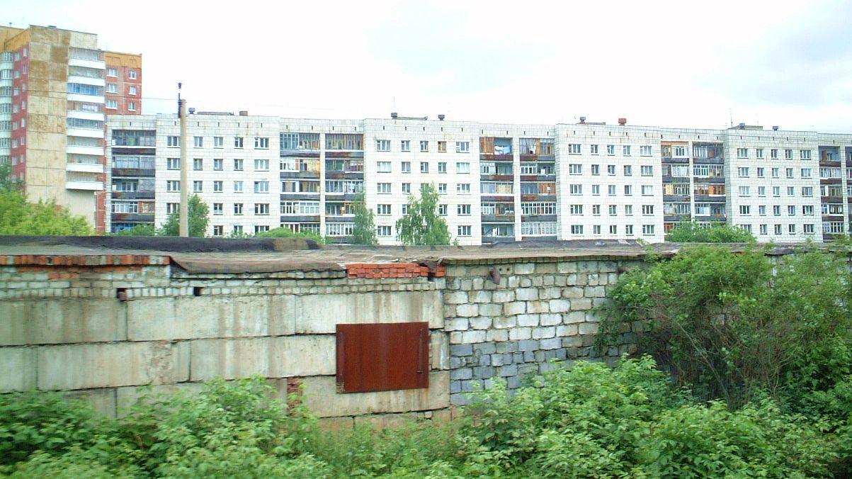 Höghus Ryssland