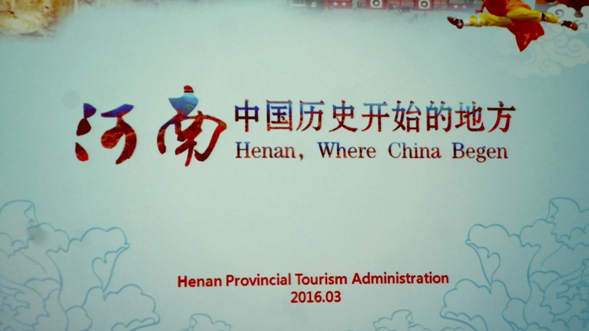 Henan, Where China Begen (Began?)