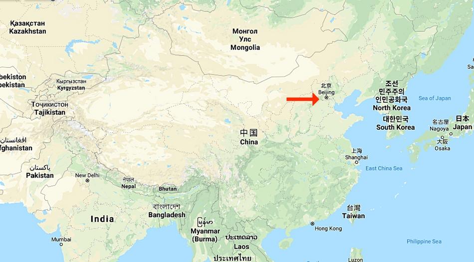 Kina, Peking