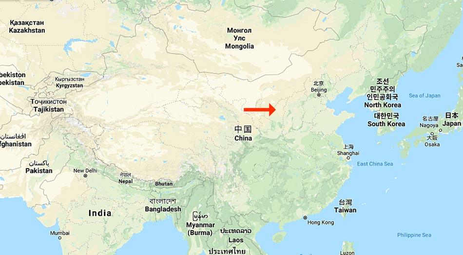 Kina, Xian