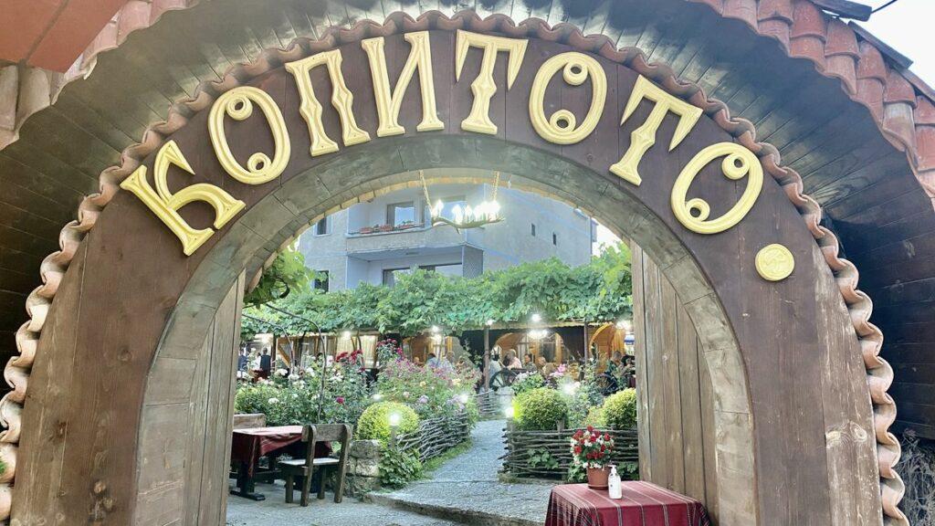 Göra i Varna i Bulgarien - Kopitoto