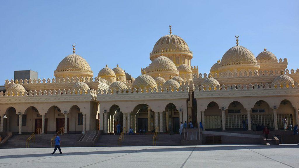 Moskén Al Mina