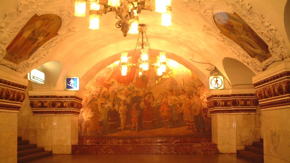 Moskvas tunnelbana