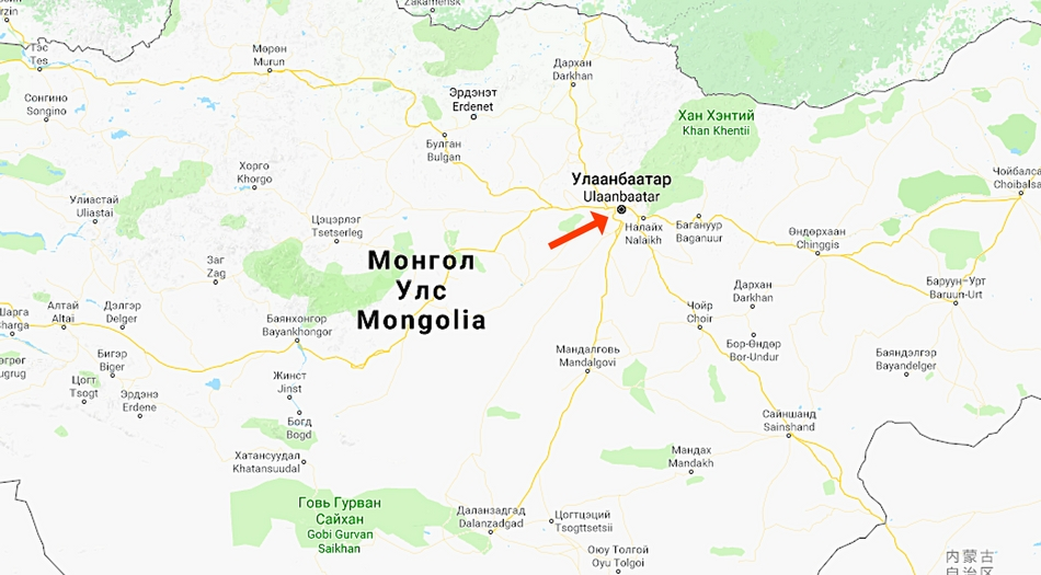 Mongoliet, Ulan Bator