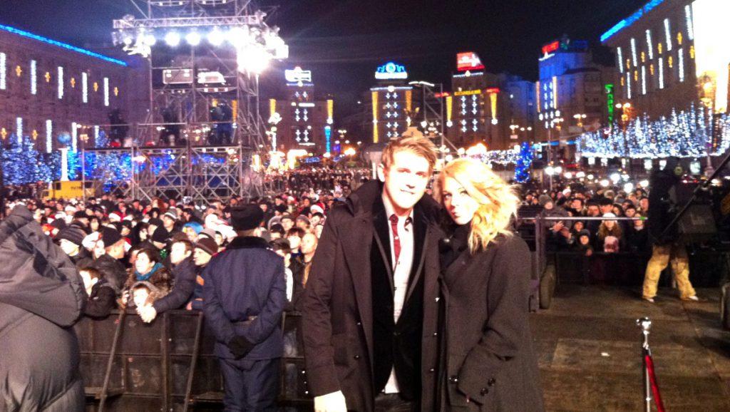 Nyårsafton Kiev