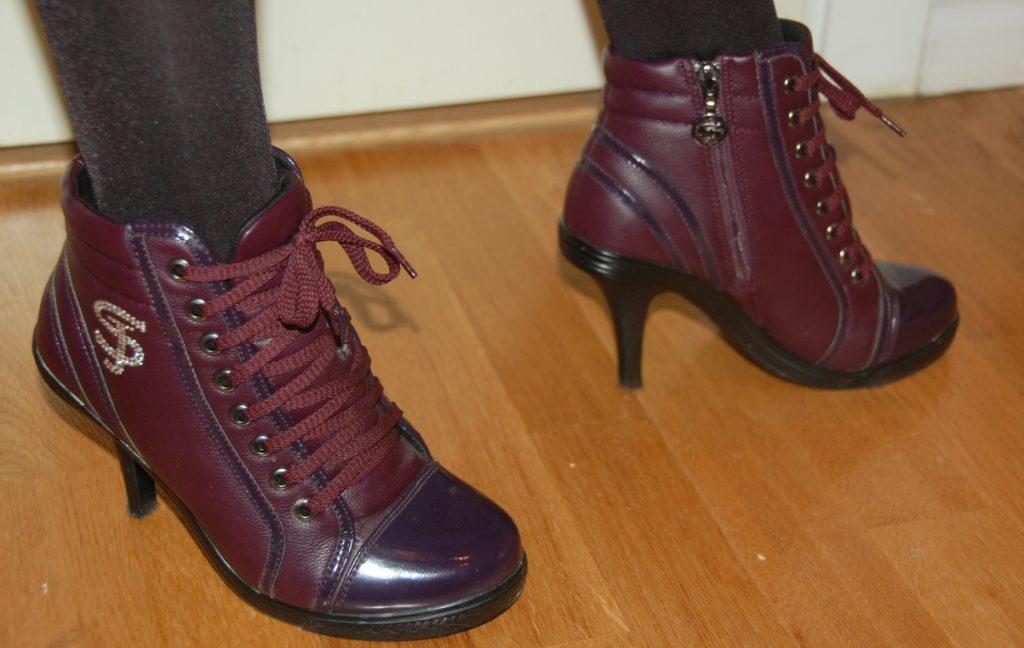 Lila skor