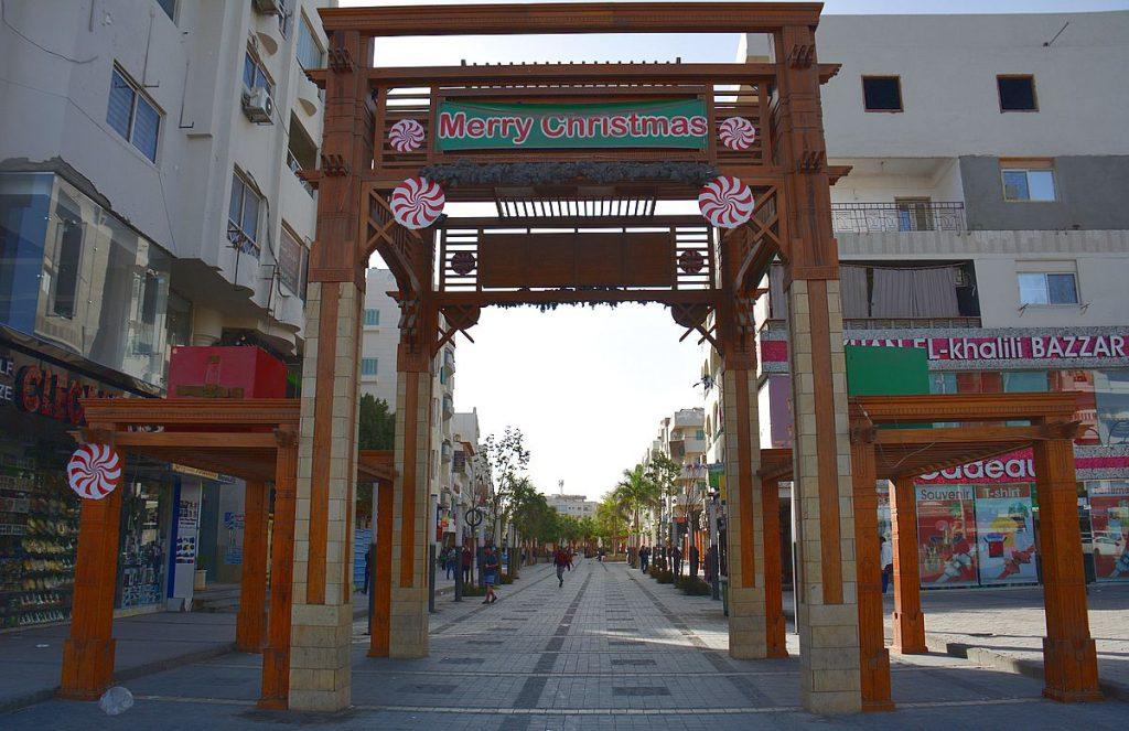 Sherry street