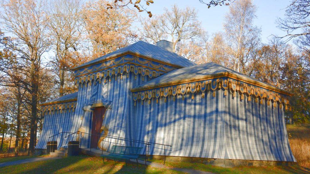 Vakttältet i Drottningholms slottspark