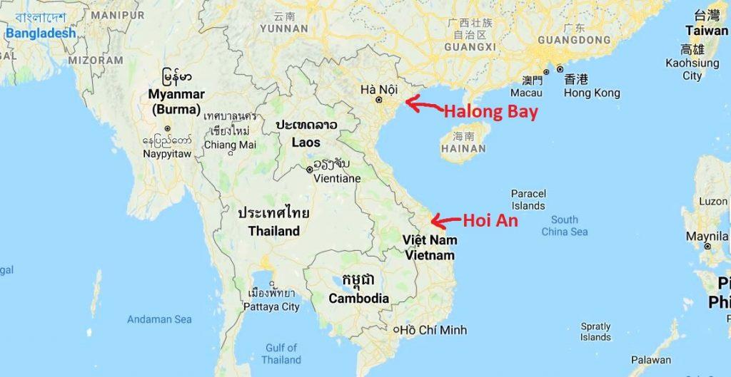 Semester i Vietnam