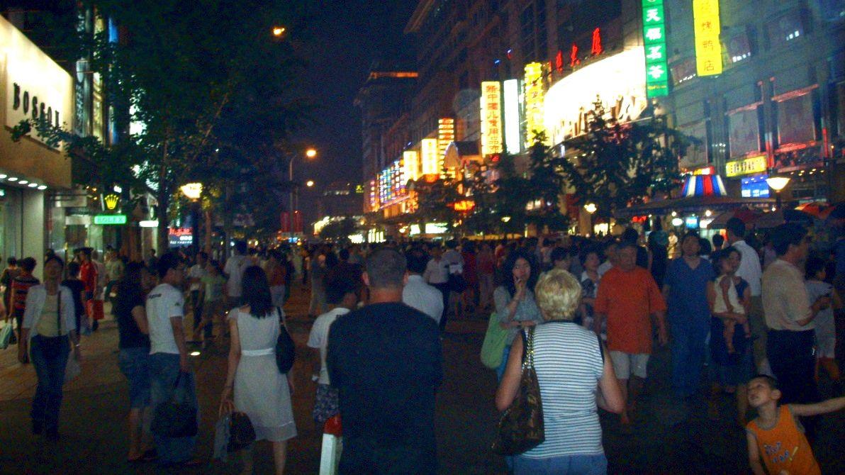 Wangfu-jing-avenue
